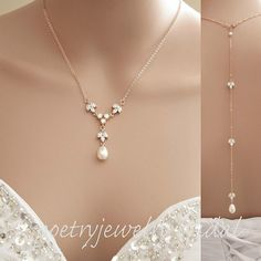 Rose Gold Bridal Backdrop Necklace Rose Gold Back Necklace