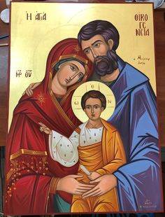 The Holy Family-Hand Painted Eastern Orthodox Byzantine icon gold leaf Christ The Good Shepherd, Saint Catherine Of Alexandria, Paint Icon, Byzantine Icons, Light Of The World, Holy Family, Orthodox Icons, Sacred Art, Our Lady