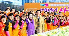 다문화가정에 국제위러브유운동본부(장길자회장) 어머니 사랑을 선물 김장김치  한국 이주여성들 국제위러브유운동본부(장길자회장) 어머니 사랑의 김장김치나눔 행사 참여