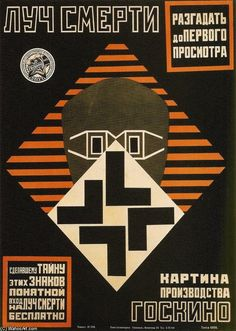 Death Ray, 1925 by Alexander Rodchenko (1891-1956, Russia)