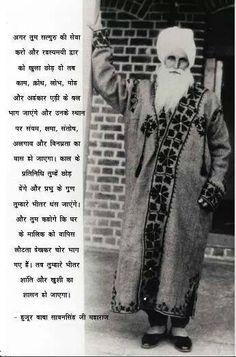 His Holliness Hujoor Baba Sawan Singh Ji Maharaj Spiritual People, Spiritual Quotes, Hindi Quotes, Qoutes, Trippy Iphone Wallpaper, Radha Soami, Ideal Man, Lettering Design, Thing 1