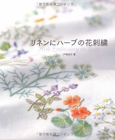 "Sadako Totsuka ""Herb Embroidery on Linen"""