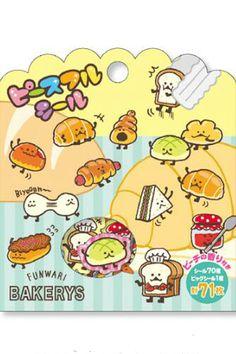 Kawaii Japanese Mindwave Washi Sticker Sack - Bakery