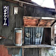 Streets of Daikanyama #Tokyo #BombayBazaar