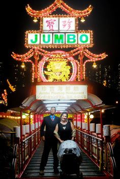 All the Family - Jumbo Floating Restaurant, Aberdeen, Hong Kong