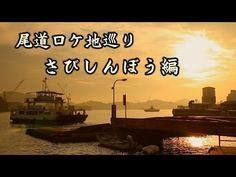 大林宣彦 さびしんぼう - YouTube