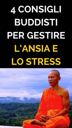 4 consigli buddisti per gestire l'ansia e lo stress 4 Buddhist councils to manage anxiety and stress Stress And Health, Health And Wellness, Health Yoga, Ramdev Yoga, Yoga Diet, Energie Positive, Holistic Treatment, Buddha, Behance