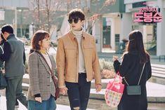 포토 갤러리 | 힘쎈여자 도봉순 | 프로그램 | JTBC