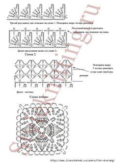 Превью shema2 (498x700, 203Kb)