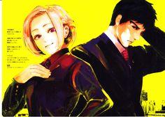 Tokyo Ghoul | Madou Akira | Amon Koutarou | Ishida Sui