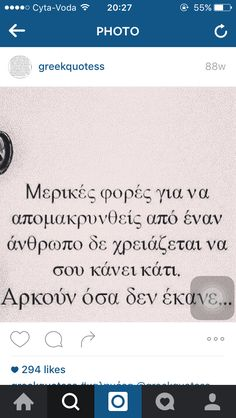 General Quotes, Wisdom Quotes, Looking Back, Greek, Sad, Dreams, Greece, Brainy Quotes, Meaningful Quotes