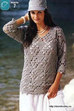 Diamond Pullover free crochet pattern
