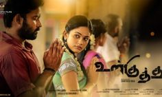 Download Ulkuthu Torrent Movie 2017, Ulkuthu Tamil Torrent Movie Download, Latest Tamil Film Ulkuthu download HD, Tamil Movie Ulkuthu 720P Download