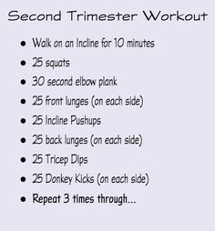 Second Trimester Workout #fitpregnancy