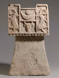 """A SOUTH ARABIAN LIMESTONE INCENSE BURNER CIRCA 1ST CENTURY A.D. With a pyramidal pedestal base inscribed on two sides with five rows of Old South Arabian reading, """"Abd-il and Dhakhirum, the sons of Nihmayan, clients servants of (the clan) Dhu-Shar'an, have [dedicate]ed to Athtar [with]in Hidrum an incense-altar and two statues for their well-being, and the well-being of their ... and their increase, for child[ren] and prosperity"""": 21¾ in. (55.2 cm.) high"""