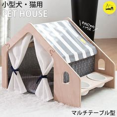 Bunny Room, Cat Room, Dog Crate Furniture, Kids Furniture, Modern Cat Furniture, Animal Room, Animal House, Cat House Diy, Kitty House