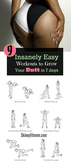5 Insanely Easy Exercises That Seriously Lift Your Butt In 7 days