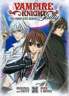 Vampire K Guilty: The Complete Series