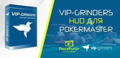 Mobile Poker Sites – The best poker apps and mobile rakeback deals Online Poker, Best Mobile, Android Apps, Vip, Good Things, Reading, Word Reading, Reading Books, Libros