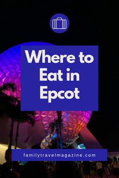 Epcot is my favorite place to eat in Walt Disney World thanks to the number of delicious table service and quick service restaurants (mostly located in the World Showcase). Read our reviews of the best places to eat in Epcot, with and without kids. #epcot #disneyworld #waltdisneyworld