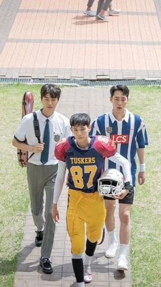 K-Drama Recommendation: Extraordinary You is not an Ordinary Drama - Annyeong Oppa Korean Male Actors, Handsome Korean Actors, Asian Actors, Handsome Boys, Korean Celebrities, Korean Drama Best, Korean Drama Movies, O Drama, Drama Film
