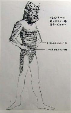 成田亨版ベムラー初稿(青森県立美術館蔵)