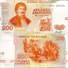 Roberts World Money. Sellers of Quality World Banknotes. French West Africa, German East Africa, Belgian Congo, Old Greek, Greece Photography, Greek Culture, St Pierre And Miquelon, First Day Covers, World Coins