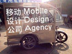 beijing design week 2013 - designboom   architecture & design magazine