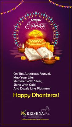 Visit the post for more. Diwali Greetings, Diwali Wishes, Good Mrng Quotes, Happy Dhanteras Wishes, Onam Festival, Photo Art Gallery, Silver Pooja Items, India Poster, Worship Quotes