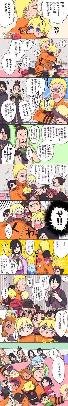 Naruhina Doujinshi, Naruko Uzumaki, Naruto Comic, Naruto Cute, Naruto Funny, Naruto Shippuden Sasuke, Naruto And Hinata, Sasunaru, Anime Naruto