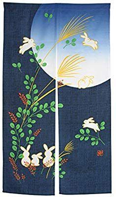 Amazon Com Xcellent Global Japanese Doorway Curtain Noren Rabbit