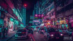 Let's take the Neo Hong Kong Series from Zaki Abdelmounim for example. On his recent trip to Hong Kong, Zaki was on a journey to explore this stunning organized chaos with streets covered with neon lights that can just remind you of cult movies. Hong Kong, Neon Photography, Landscape Photography, Cyberpunk Aesthetic, Cyberpunk City, Futuristic City, Sci Fi City, Neo Tokyo, Space Grunge