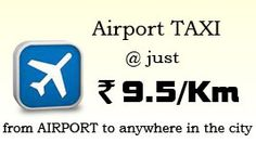 Airport Taxi Bangalore Available at Rs9.5/K.M.