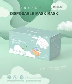 Use our infant disposable mask for inhale more pure air to your body. Medical Packaging, Brand Packaging, Box Packaging, Packging Design, Pharmacy Design, Web Design, Promotional Design, Website Layout, Social Media Design