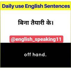 English Grammar Tenses, Advanced English Vocabulary, English Sentences, English Idioms, English Vocabulary Words, Learn English Words, English Learning Spoken, English Language Learning, Teaching English