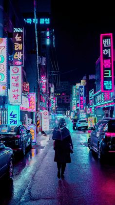 Cyberpunk Seoul poster by from collection. Cyberpunk City, Ville Cyberpunk, Cyberpunk Aesthetic, Neon Aesthetic, Cyberpunk 2077, Incheon, Aesthetic Backgrounds, Aesthetic Wallpapers, Outdoor Activities For Adults