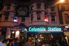 Photo of Columbia Station in Washington, DC (1 of 8) | Party Earth