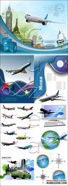 Самолет, путешествие, компас - векторный клипарт