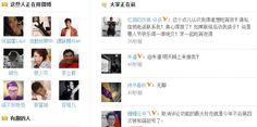 Restringen 'Twitter chino' para evitar rumores de golpe de estado