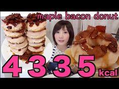 【大食い】メープルベーコンドーナツ作って食べたい!【木下ゆうか】 Handmade Maple bacon donut  | Japanese ...