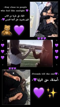 Best Love Songs, Cute Love Songs, Happy Friendship Day Video, Happy Birthday Best Friend Quotes, Bff Quotes Funny, Love You Best Friend, Paris Wallpaper, Feeling Song, Aycrlic Nails
