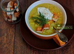 Крупяной суп — Кулинарные рецепты с фото