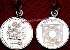 Sri Panchmukhi Hanuman yantra pendant for Protection from Tantra attacks, Evil eye, Black magic and Witchcraft