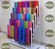 QQ20180605155851 Clothing Boutique Interior, Boutique Decor, Yarn Display, Fabric Display, Clothing Store Displays, Clothing Store Design, Framed Fabric, Fabric Frame, Hanging Scarves
