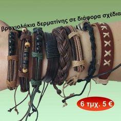 Πακέτο με 6 τμχ. Βραχιόλια δερματίνης σε διάφορα σχέδια και χρώματα... Bracelets, Jewelry, Fashion, Moda, Jewlery, Jewerly, Fashion Styles, Schmuck, Jewels