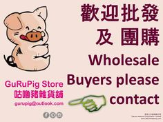Wholesale Contact