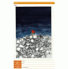 The international contest of editorial cartoons, invites artists from around the world to give his view of the subject: the primitive and contemporary life. #DRAWINGS, #HUMOR
