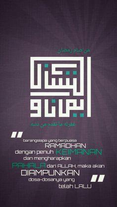 Ramadhan2015