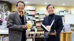 사회적 경제, 박원순 시장은 어떻게 보나  see also http://www.hani.co.kr/arti/economy/economy_general/587637.html