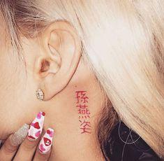 Tattoos And Body Art chinese tattoo art Red Ink Tattoos, Dope Tattoos, Back Tattoos, Mini Tattoos, Body Art Tattoos, Tatoos, Cross Tattoos, Awesome Tattoos, Diy Tattoo